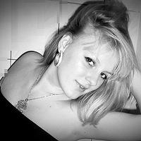 Маріанна Пташник, 6 июля , Львов, id30185365