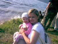 Нона Вахрова, 25 января 1990, Ростов-на-Дону, id109956014