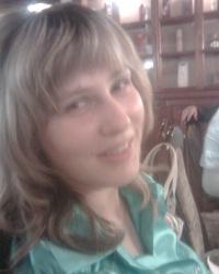 Маріанна Гавриліца, 25 мая 1991, Очер, id122544765