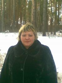 Светлана Гайнулина, 12 апреля 1980, Нефтекамск, id163809219