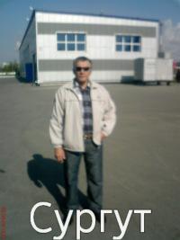 Валерий Чершев, 21 февраля 1960, Нефтекамск, id166351356
