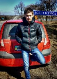 Александр Легинов, 10 февраля , Магнитогорск, id170503237
