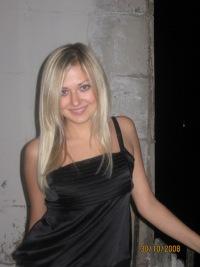 Марина Суханова, 23 августа 1987, Краснодар, id108762584