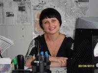 Валентина Мурзакова, 16 сентября , Северодонецк, id145134069