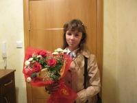 Мария Межибо, 13 июня 1997, Кривой Рог, id152719216