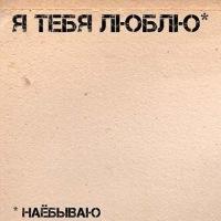 Григорий Мальковский, 23 ноября 1991, Красноярск, id16508929