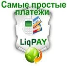 platezhnaya-sistema-likpey