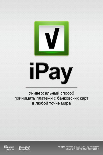 Цены сравнить classic пластиковая карта Курск visa