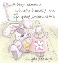 Валерия Каримова, 22 мая , Тольятти, id105916712