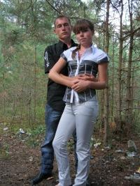 Андрей Кузнецов, 4 октября , Энергодар, id124410468