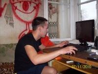 Марсель Курманов, 16 июля 1989, Днепропетровск, id128715577