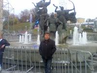 Василий Волевач, 3 апреля , Кривой Рог, id136426611