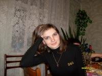 Алена Писоцкая, 6 декабря , Санкт-Петербург, id172836017