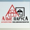 Алые Паруса - Агентство Недвижимости