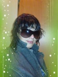 Марина Друшлякова, 2 июля 1992, Горно-Алтайск, id104576874