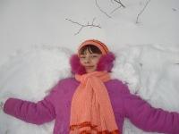 Анна Измайлова, 17 мая 1996, Новосибирск, id115986493