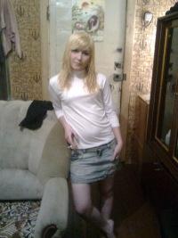 Наталия Балчихина, 16 ноября 1990, Нижнекамск, id116308757