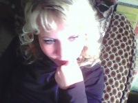 Алина Юстус, 14 ноября 1979, Благовещенск, id116332365