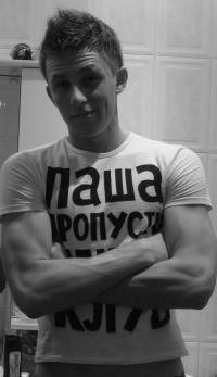 Антон Золотнов, 5 июля , Челябинск, id124239498