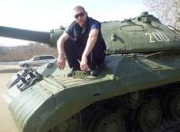 Дмитрий Титов, 19 февраля 1987, Ижевск, id132801451