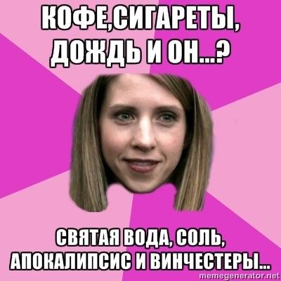 http://cs11213.vkontakte.ru/u13322196/146927704/x_99249e76.jpg