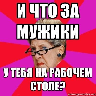 http://cs11213.vkontakte.ru/u13322196/148237207/x_a078a94c.jpg