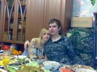 Оксана Минаева, 7 октября , Зарайск, id149699802