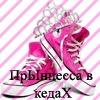 Арина Кокурина, 30 марта , id157063685