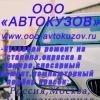 Yury Samokhin