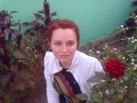 Анна Штрифанова, 29 апреля , Харьков, id164548487