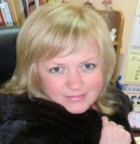 Светлана Кузнецова, 20 октября , Орел, id16677669