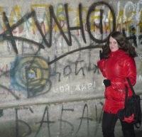 Дария Кузьмина, 3 марта , Санкт-Петербург, id59265886
