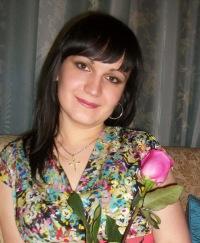 Валерия Птахина, Чолпон-Ата