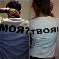 Тема Новиков, 20 октября 1990, Ливны, id128537155
