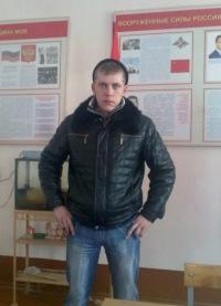 Константин Байдин, 6 сентября 1999, Москва, id105979531