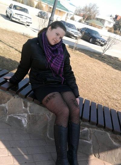 Наталья Виватенко, 7 апреля , Санкт-Петербург, id150006157