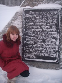 Светлана Касимова, 18 ноября 1989, Екатеринбург, id115986496
