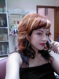 Яна Тришкина, 8 сентября , Краснодар, id123069805