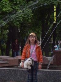 Анастасия Полтавченко, 22 сентября 1999, Черкассы, id160089727