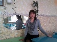 Вера Исаева, 15 ноября , Угра, id173635321