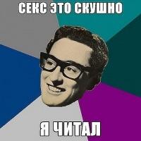 Dream Idiot, 20 января , Екатеринбург, id86711361