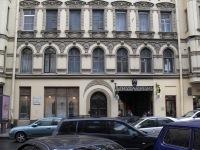 Мини-гостиница в центре Санкт-Петербурга Посуточная, почасовая аренда...
