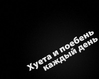 Рома Артемьев, 18 января 1985, Чебоксары, id100206285