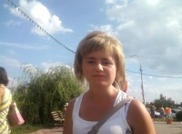 Кристина Аносова, 2 июня , Запорожье, id154858154