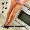 Лучшее порно Вконтакте