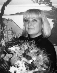 Лариса Черныш, 7 октября , Хабаровск, id12273842