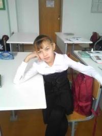 Алина Халитова, 25 июля 1997, Лесосибирск, id125399230