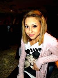 Екатерина Малинкина, 16 августа , Сургут, id128362245