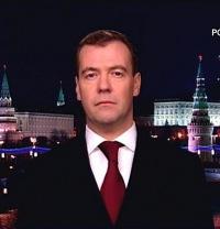 Дмитрий Медведьев, 1 января , Москва, id130785812