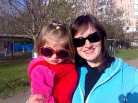 Светлана Еременко, 27 марта , Одесса, id169142241
